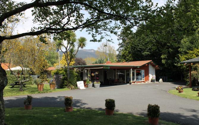 Garden City Motels Ltd